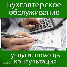 raamatupidamisteenused