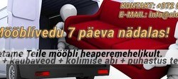15145048_2