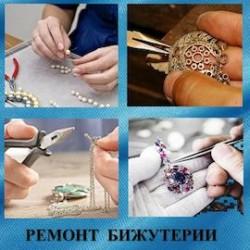 Изготовление и ремонт бижутерии