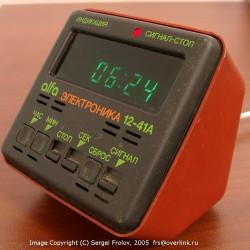 настольные часы «Электроника 12-41А»
