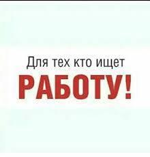 Rabota 4