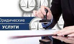 Jurist 1